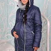 Зимняя куртка для беременных! Одежда для беременных
