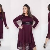 Платье размеры 42-58
