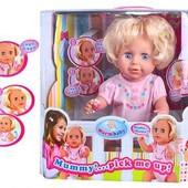 """Кукла Беби Борн Warm Baby """"Хочу на ручки"""""""