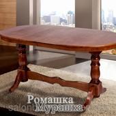 Стол обеденный раскладной Отаман Авангард 140