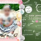 Плакаты с фото на детские дни рождения