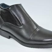 Зимние кожаные ботинки Y-3