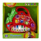 Распродажа - Пианино Клубничка, домик от Mommy Love