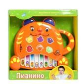 Распродажа - Пианино Клубничка, домик тигренок от Mommy Love
