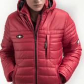 Подростковая зимняя куртка на мальчика недорого