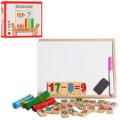 Деревянная игрушка Математический набор для первоклассника (03118)