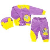 Детский комплект мышонок кофта, штаны и шапочка