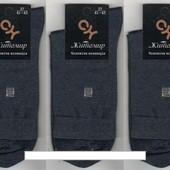 Носки мужские демисезонные х/б с лайкрой Житомир СН, 25,27 размер, джинс, однотонные