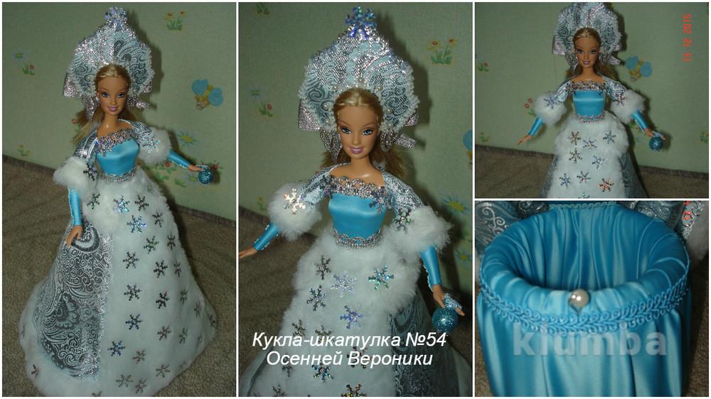 Кукла шкатулка снегурочка под елочку (под заказ) фото №1
