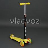 Детский самокат регулируется ручка большой Maxy Best оригинал желтый