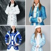 костюм снегурочки,деда мороза,новогодние детские карнавальные костюмы