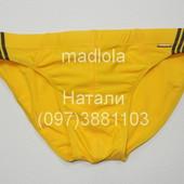 Мужские плавки Atlantic, Польша, размер M и XL