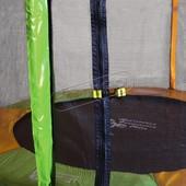 Сертификат качества! Батут с защитной сеткой Kidigo диаметр 183см. Артикул BT183