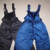 зимние комбинезоны синие, черные на рост 98-122