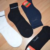 мужские носки Англия