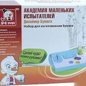 Академия маленьких испытателей Дизайнер бумаги