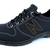 Туфли спортивные мужские синие Львовская Фабрика (МБ77с)