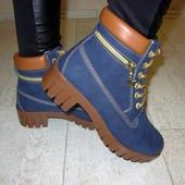 Ботинки синие с бежевым Д426 р.37,38,39,40