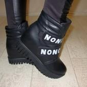 Ботинки женские черные 2 липучки Д425