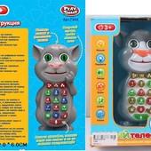 Музыкальный телефон  Кот Том