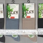 Носки мужские бамбук с лайкрой Z&N, без шва, антибактериальные, усиленные пятка и носок, 40-44 р