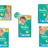 Акция! Pampers Active Baby,  Jumbo Pack, все размеры!