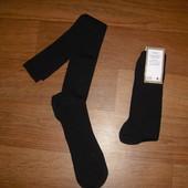 Высокие мужские носки шерсть р. 44 новые