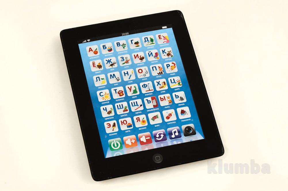 Интерактивный планшет 18.5x24 обучающий детей 3 цвета фото №1