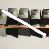 Мужские шерстяные носки с махрой Kardesler термо.асорти