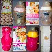 Разное для малышей
