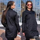 Куртка демисезон 42,44,46