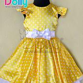 Нарядное платье Делора код. 200-039