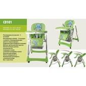 Стульчик для кормления C0101-102