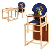 Виваст Тигруля MV 010 стульчик для кормления трансформер Vivast столик деревянный