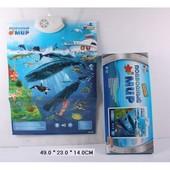 """Плакат развивающий """"Подводный мир"""" 7096"""
