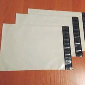 Курьерские пакеты формат А5   20 штук УП 8 грн
