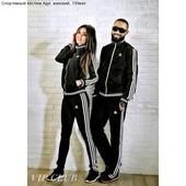 Спортивный костюм Ади женский и мужской