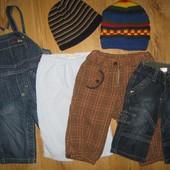 Пакет одежды 6 шт. на мальчика 0-3-6 М