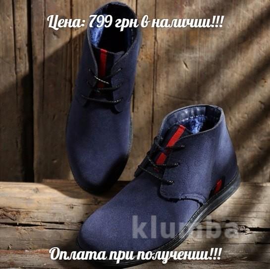 ботинки мужские зима фото №1
