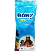 Baby Порошок 2в1 для стирки детской одежды 9кг, Польша