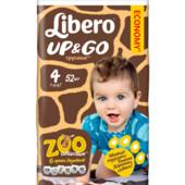 Подгузники-трусики Libero Up-Go zoo колекция все размеры