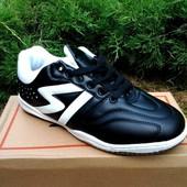Мужские чёрно-белые кроссовки на шнуровке