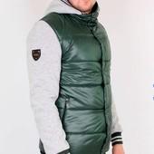 Демисезонная куртка 119