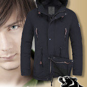 Куртка детская и подростковая Braggart