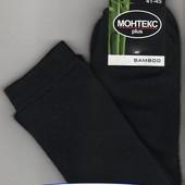 Носки мужские махровые х/б Mонтекс Plus, 41-45
