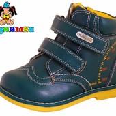 Деми ботинки Шалунишка 20-22. Модель 100-78