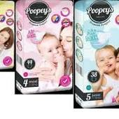 Подгузники Poopeys из Германии пупис  3 4 5 Новая упаковка пупіс