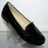 Мокасины туфли рептилия Т6305