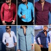 Мужские рубашки Турция! Новинки 2017!