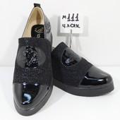 Женские кожаные Лоферы  Loafers размер 35-40 №110 - 111